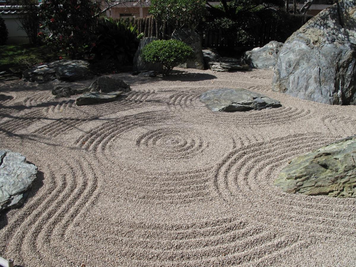 Comment s'aménager un jardin zen? 1