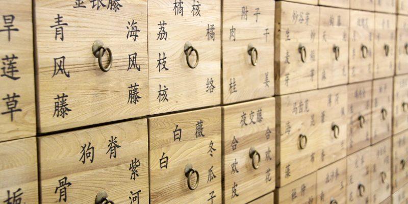 Comment se former à la médecine traditionnelle chinoise ?